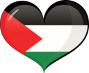 Palestine Heart Flag