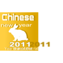 download Year Of The Rabbit clipart image with 45 hue color
