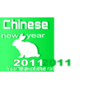 download Year Of The Rabbit clipart image with 135 hue color