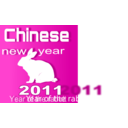 download Year Of The Rabbit clipart image with 315 hue color