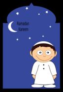 Ramadan Kareem, Logo, Meter transparent background PNG clipart | HiClipart