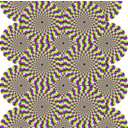download Optical Illusion 4 clipart image with 225 hue color