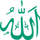 download Allah Green clipart image with 45 hue color