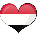Yamen Heart Flag