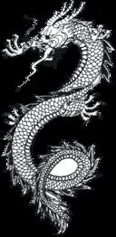 Dragon Vector Art 1