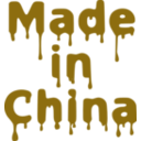 download Made In China clipart image with 45 hue color
