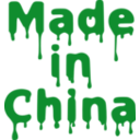 download Made In China clipart image with 135 hue color