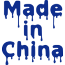 download Made In China clipart image with 225 hue color