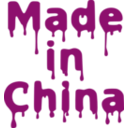download Made In China clipart image with 315 hue color