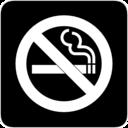 Aiga No Smoking Bg
