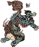 Baku Malayan Tapir