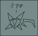 Kana Miao 1 1