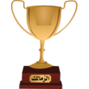 Zamalek Cup Smiley Emoticon