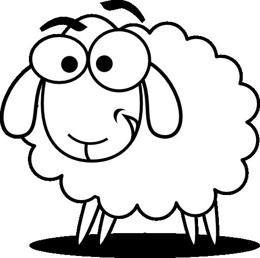Eid Sheep Clipart I2clipart Royalty Free Public Domain Clipart