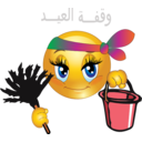 Cleaning Girl Wa2fa Smiley Emoticon