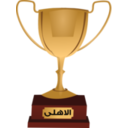 Ahly Cup Smiley Emoticon