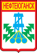 Coat Of Arms Of Nyeftyeyugansk Russia