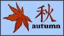 Autumn Badge In Kanji