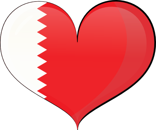 Bahrain Flag In Heart