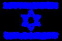 Flags Israel