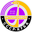 download Interkosmos clipart image with 45 hue color