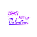 download Valentine clipart image with 315 hue color