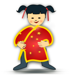 Chinese Girl Icon Clipart I2clipart Royalty Free Public Domain Clipart