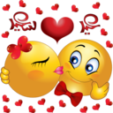 Loving Couple Smiley Emoticon