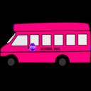 color wheel of school bus clipart rh i2clipart com Cool School Bus Clip Art Girl 9th Birthday Clip Art Pink