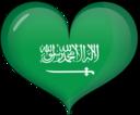 Saudi Arabia Heart Flag