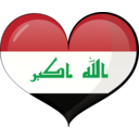 Iraq Heart Flag