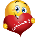 Wa7shyny Smiley Emoticon