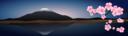 Landscape Japan
