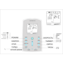 download Remote Control Unit clipart image with 135 hue color