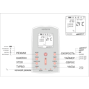 download Remote Control Unit clipart image with 315 hue color