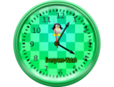 Evergreen Watch